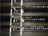 广州注塑机专用冷拉管; 广东冷拉管
