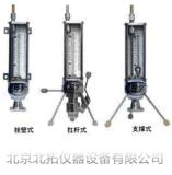 PM-6麦氏真空表 挂壁式真空计 支撑式真空计 杠杆式真空表