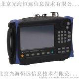 中電41所 AV3680A 手持式天饋線測試 儀