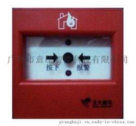 J-SAP-JBF-**手动火灾报警按钮