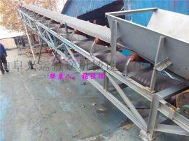 装车小型移动式皮带机,装卸输送机,简易型爬坡角度可调定制输送机