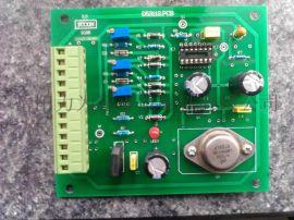 WLKOT调磁控制板