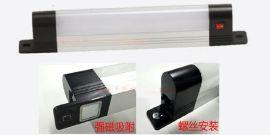 强磁机柜照明灯QR375-LED