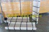螺旋输送机U型衬板,UPE材质,高耐磨!