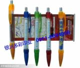 銀川廣告筆定製廣告筆,銀川拉畫筆廠家多彩