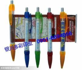 银川广告笔定制广告笔,银川拉画笔厂家多彩