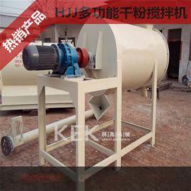玉溪供应HJJ350型多功能干粉混合机 腻子粉搅拌机 卧式腻子粉搅拌机0871-67170001