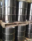 耐水煮UV真空镀膜底涂  环氧丙烯酸EAM-2160W