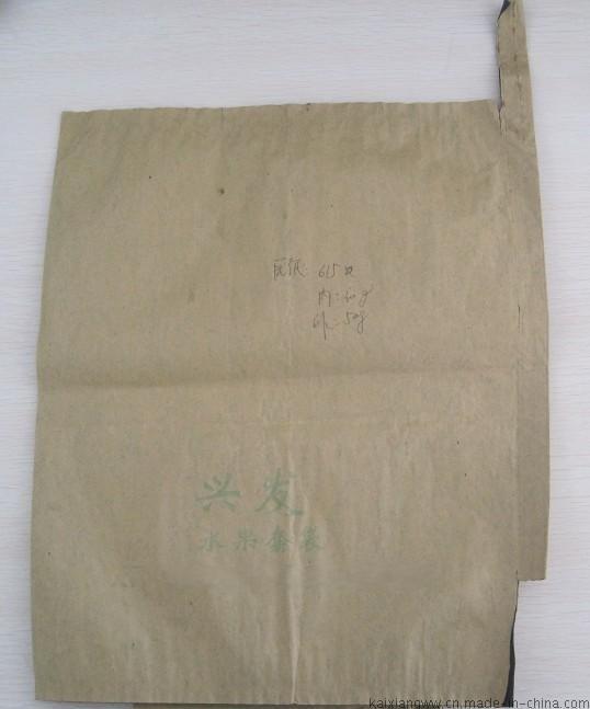 凯祥全自动蜜柚套袋纸袋机