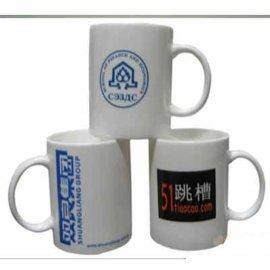 北京马克杯 广告促销陶瓷杯