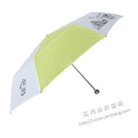 三折超轻品牌印花礼品伞(YC-353)