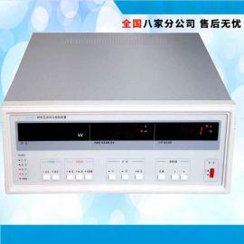 特价 交直流耐电压测试仪 耐高压实验机