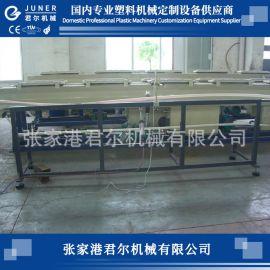 PPR管材生产线原厂家定制