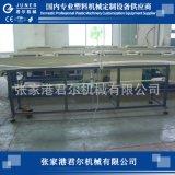 PPR管材生產線原廠家定製