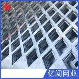 厂家直销五金冲孔铝板天花 方孔铝板网 方孔铝板冲孔网隔离筛板