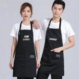 帆布圍裙定製企業LOGO奶茶咖啡火鍋店廚房餐廳美甲韓版時尚工作服