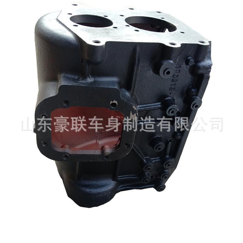 陕汽奥龙车型配件 伊特变速箱总成 陕汽变速箱壳子 图片 价格厂家