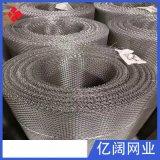 厂家供应50目不锈钢过滤网平纹编织金属过滤网