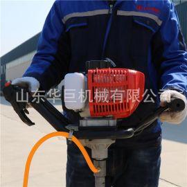 bxz-1单人背包钻机 小型工程地质勘探钻机携带方便
