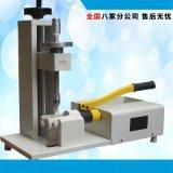 廠價直銷螺紋扭力測試儀 扭力檢測臺