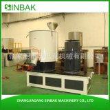 500公斤立式攪拌乾燥機混合攪拌乾燥機 高速混合乾燥機設備
