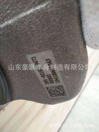 202V15201-6186 豪沃T7排气制动蝶阀 豪沃T7排气管原厂