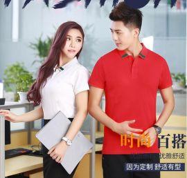 厂家供应韩式新款宽松半袖上衣夏季情侣短袖T恤工装印制LOGO