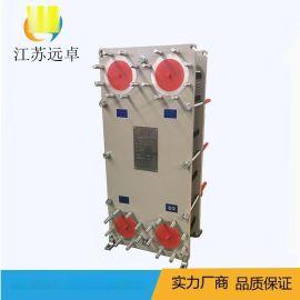 造纸厂冷却用板式换热器  稀油站降温冷却换热器