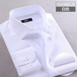 专业衬衫厂家长袖CVC韩版衬衫 行政司法办公