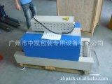 中凯直销热收缩膜包装机 热缩包装机 热缩机 热收缩膜机
