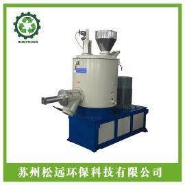 工厂直销SHR-200L消防材料专用干粉混合机