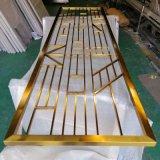 钛金不锈钢屏风隔断定制厂家 中式复古玄关 镂空书房隔断屏风
