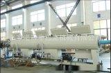 PE塑料管材擠出生產線設備高速PE塑料管材生產設備PE管生產設備