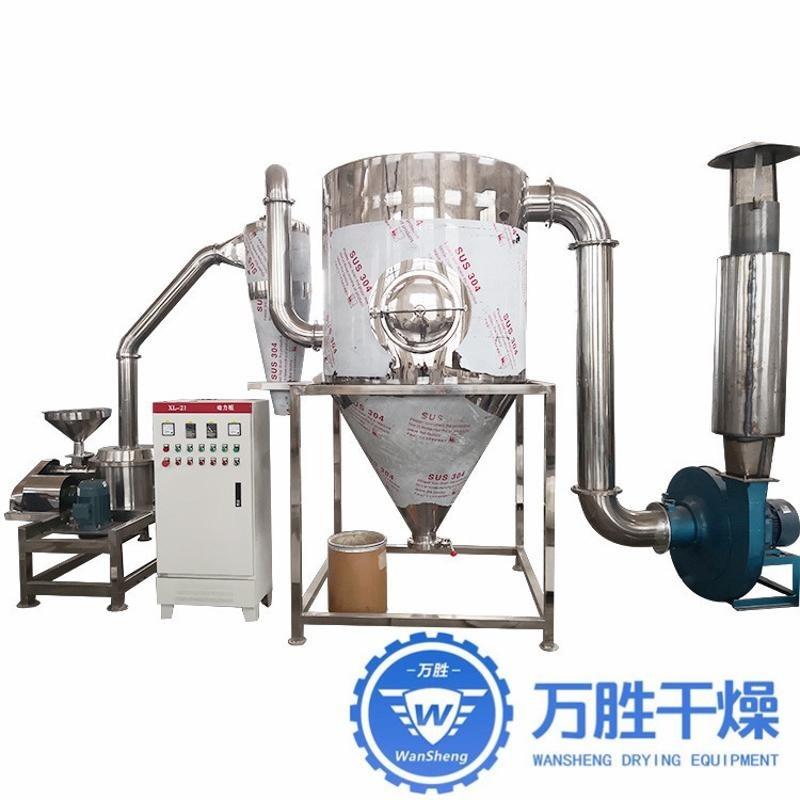 商用型超细打粉研磨机 无网过滤分级调节袋式除尘超微粉碎机设备