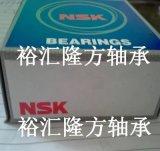 高清实拍 NSK B36Z-10ACG32 深沟球轴承 B36Z-10 正品 B362-10