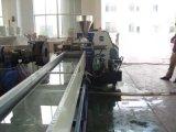 供应PE拉条造粒生产线 PE编织袋回收造粒机