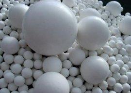 氧化铝瓷球,惰性瓷球(高强度、耐高温、耐腐蚀))