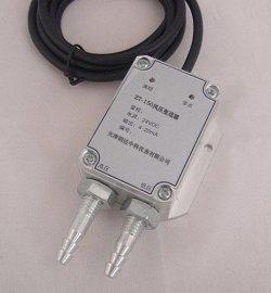 除尘室净化间空调室风压变送器(ZT-150)