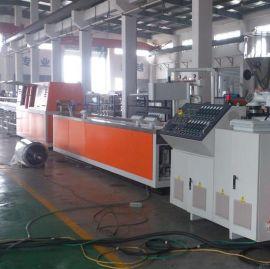 PVC、PE异型材挤出生产线