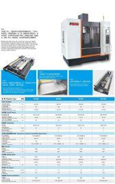 台湾高档数控铣床立式加工中心VMC-850新款