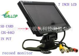 7英寸SD卡存储录像拍照显示一体机监控仪器