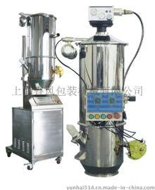上海睿风REAFINE真空上料机  真空吸料机  真空粉末吸料机  颗粒吸料机  气动上料机  气动式真空上料机  气动式吸料机  无尘吸料机  颗粒上料机