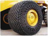 山推 加強型 50型鏟車輪胎保護鏈