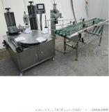 茶叶包装机的生产 转盘式盒罐封口机包装茶罐设备