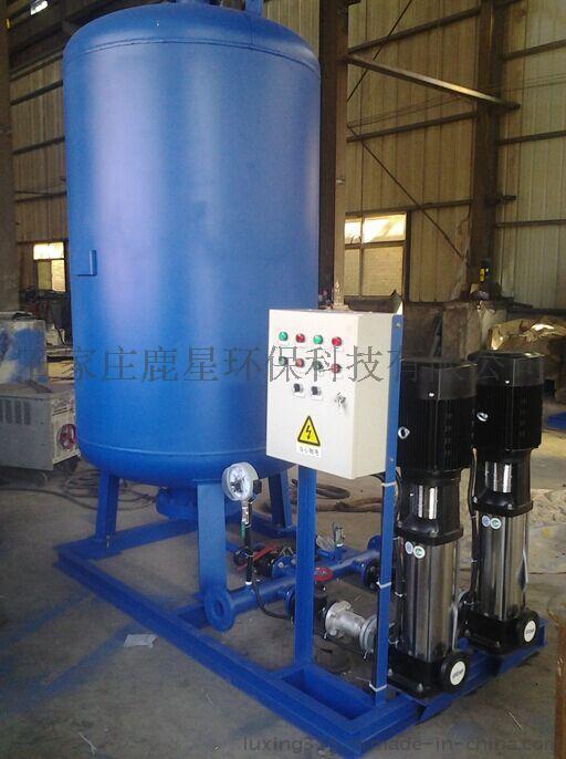 石家庄鹿星环保生产:定压罐,气压给水设备
