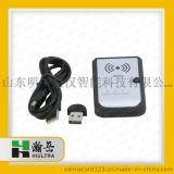 安卓智能手机高频RFID蓝牙读卡器 无线 IC读卡器