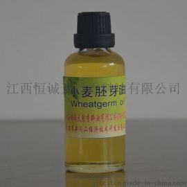 小麦胚油 食品级小麦胚芽油