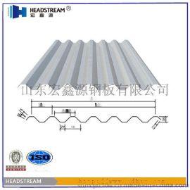 【樓承板安裝 樓承板安裝過程簡述 樓承板安裝視頻供應】