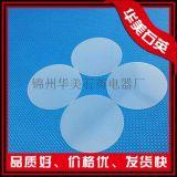 廠家出售優質高溫玻璃,耐高溫玻璃片