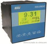上海博取DOG-2092XZ型中文在线溶解氧仪中文菜单操作多参数同时显示带温补高智能在线连续监测仪
